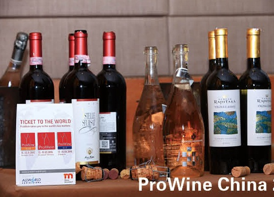 prowine fine wine and liquor cooperation 201508-3