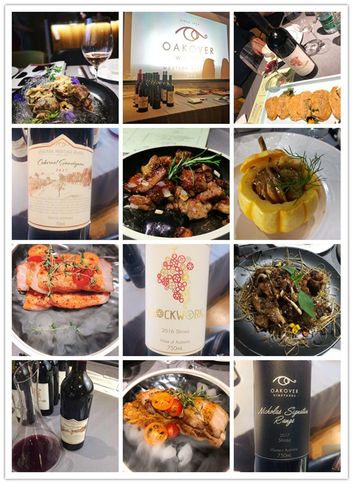 Oakover winery Guangzhou dinner