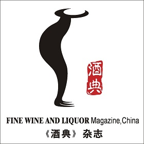 fine wine and liquor magazine logo